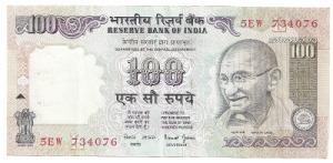 100 rupee