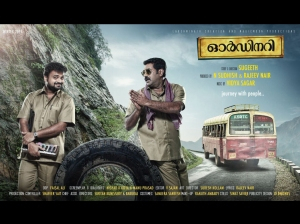 Ordinary Malayalam Movie reviews