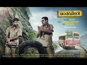 Ordinary Malayalam Movie reviews
