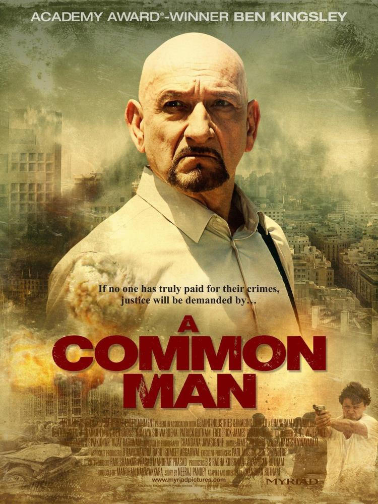 "A Common Man – Remake of Hindi Thriller ""A Wednesday ... A Common Man"