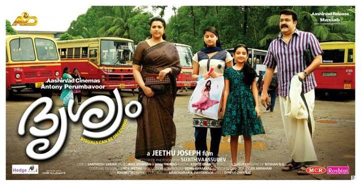 Watching The Malayalam Movie Drishyam Was Like Attending A Carnival