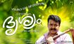 drishyam-movie-poster-1