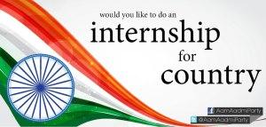 internship for AAP