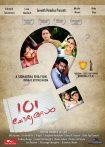 101-Chodyangal