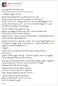Babu-kuzhimattom-FB comment